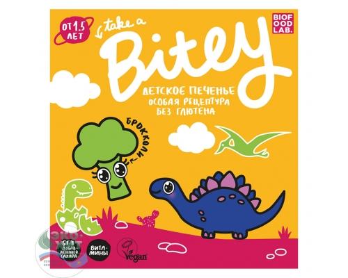 Печенье безглютеновое брокколи Bitey 125 гр - низкая цена, высокое качество