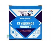 Крем-десерт сгущенное молоко без сахара Fitelle 100 гр