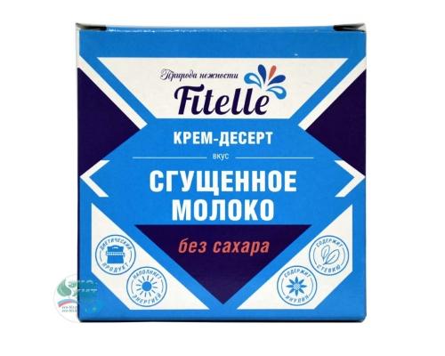 Крем-десерт сгущенное молоко без сахара Fitelle 100 гр - низкая цена, высокое качество
