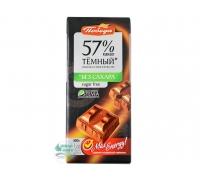 Шоколад темный 57% без сахара Победа Вкуса 100 гр