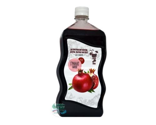 Сироп Гранат без сахара Черное Море 1 литр - низкая цена, высокое качество